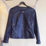Кожаная куртка 46 размер, Челябинск