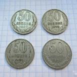 5 монет 50 копеек 1964г в хорошей сохранности, Челябинск