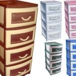 Комоды пластиковые 4 ящика дешево большой выбор жми, Челябинск