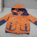 курточка для мальчика, Челябинск