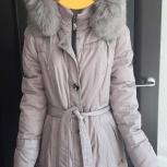 Продам пуховик женский, Челябинск