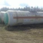 Цистерны, котлы, ж.д газовые, пропан, 54м3, б/у, Челябинск