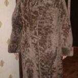 Шуба из овчины, Челябинск
