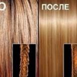 Ботокс для волос, Челябинск