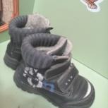 Ботинки, Челябинск