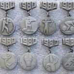 Значки СССР Олимпиада 1980 Москва Комплект 15 шт, Челябинск
