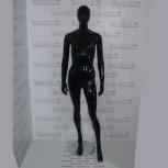 Манекен женский 174см, черный глянец, co-26m, Челябинск