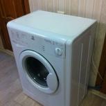 покупка и вывоз стиральных машин, Челябинск