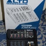 Микшерный пульт ALTO ZMX862, Челябинск