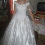 Свадебное платье р42-46, Челябинск