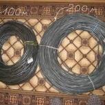 медный кабель (неликвид), Челябинск