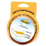 Скотч двусторонний 24мм. длина 2метра, Челябинск