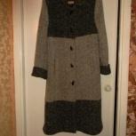 Пальто демисезонное, Челябинск