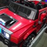 Детский электромобиль двухместный Hammer КРАСНЫЙ, Челябинск