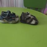 Обувь 13,5-14см цена указана за две пары, Челябинск