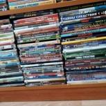Продам DVD диски 120 штук, Челябинск