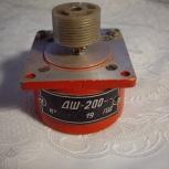 Шаговый двигатель   ДШ-200-1-1, Челябинск