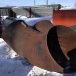 Продам отводы 1220х20 ту 102-488 1,5 ду к60, Челябинск