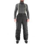 Горнолыжные брюки, Dynawork official expedishion, Челябинск
