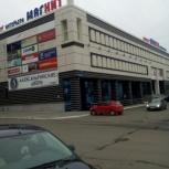Автосервис, Челябинск