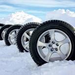 Выкуп летних и зимних шин, дисков бу, Челябинск