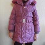 Зимний пуховик на девочку, Челябинск
