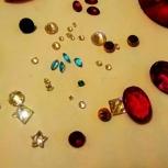 Бу камни из ювелирных изделий, Челябинск