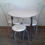 Круглый новый стол d80, Челябинск