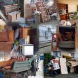 Вывоз старой мебели, хлама . Утилизация техники, ванны, Челябинск