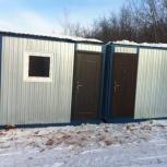 Бытовка,холодноя, Челябинск