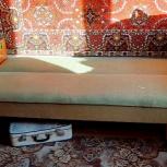 отдам даром мебель, Челябинск