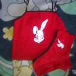 Комплект шорты+майка, Челябинск