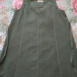 Продам 2 вещи по цене одной: сарафан и платье, Челябинск