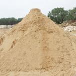Песок строительный, Челябинск
