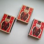 Спичечные коробки (новые) -г.Рига (70-х гг.), Челябинск