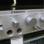 Усилитель Radiotechnika У-7101-стерео, Челябинск