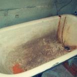 Демонтаж ванны, вывоз из квартиры в удобное для вас время, Челябинск