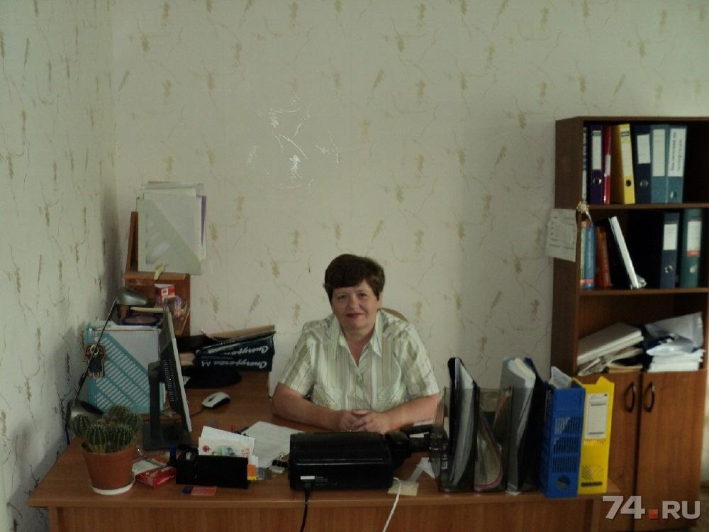 Челябинск консультации бухгалтера заполнение декларации 3 ндфл зубы образец