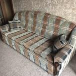Диван+2 кресла+2 подушки, Челябинск