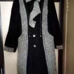 Продам осеннее пальто, Челябинск