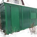 Бытовки строительные, Челябинск