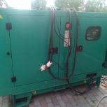 Дизельный генератор, Челябинск