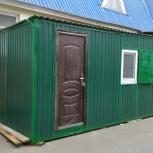 Строительные вагончики, бытовки, Челябинск