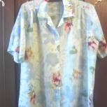 Блузка из жатого шелка, Челябинск