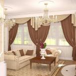 Дизайн интерьера, Челябинск