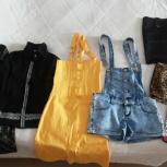 Одежда для худенькой девушки, Челябинск