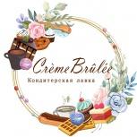 """Продаем бизнес. Кондитерская лавка """"Creme Brulee"""", Челябинск"""