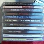 Куплю cd аудио диски, Челябинск