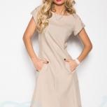 Лаконичное женственное платье, Челябинск