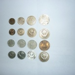 Монеты СССР, Челябинск